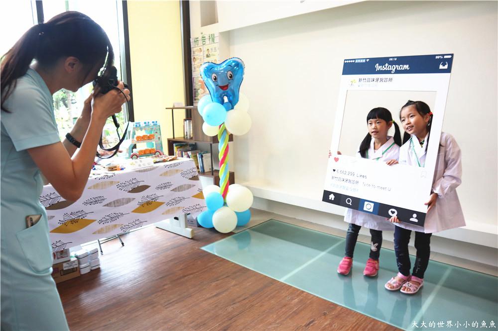 新竹品味牙醫  第一屆小小牙醫職人體驗20