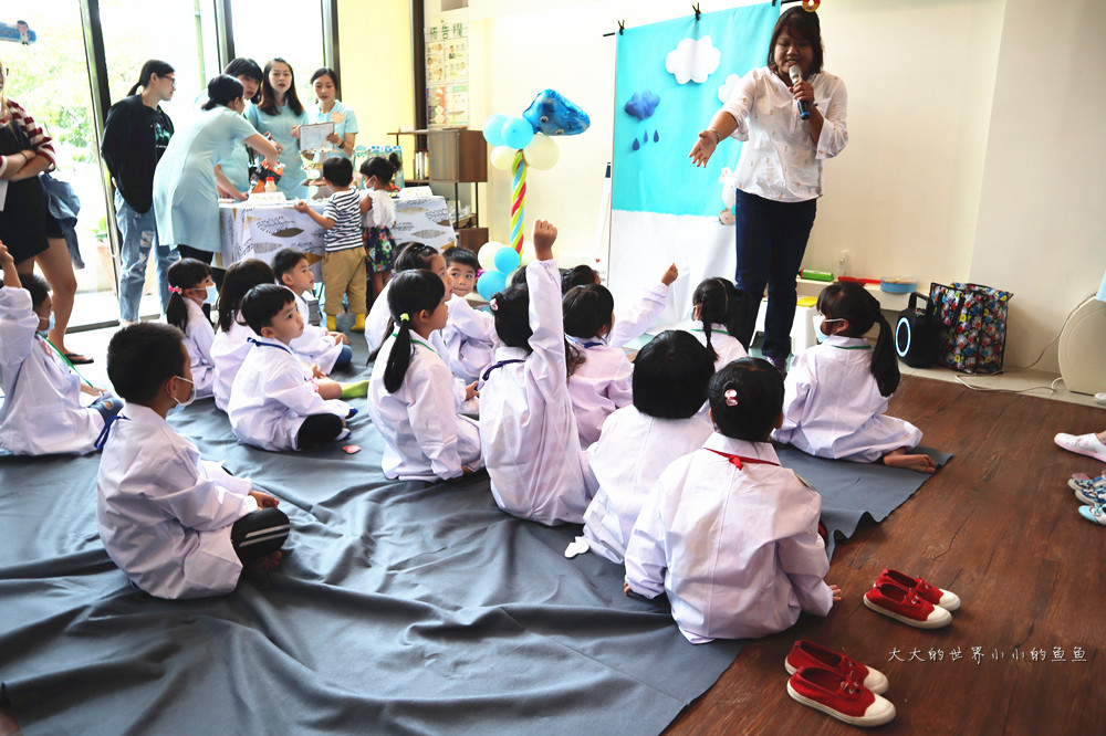 新竹品味牙醫  第一屆小小牙醫職人體驗2