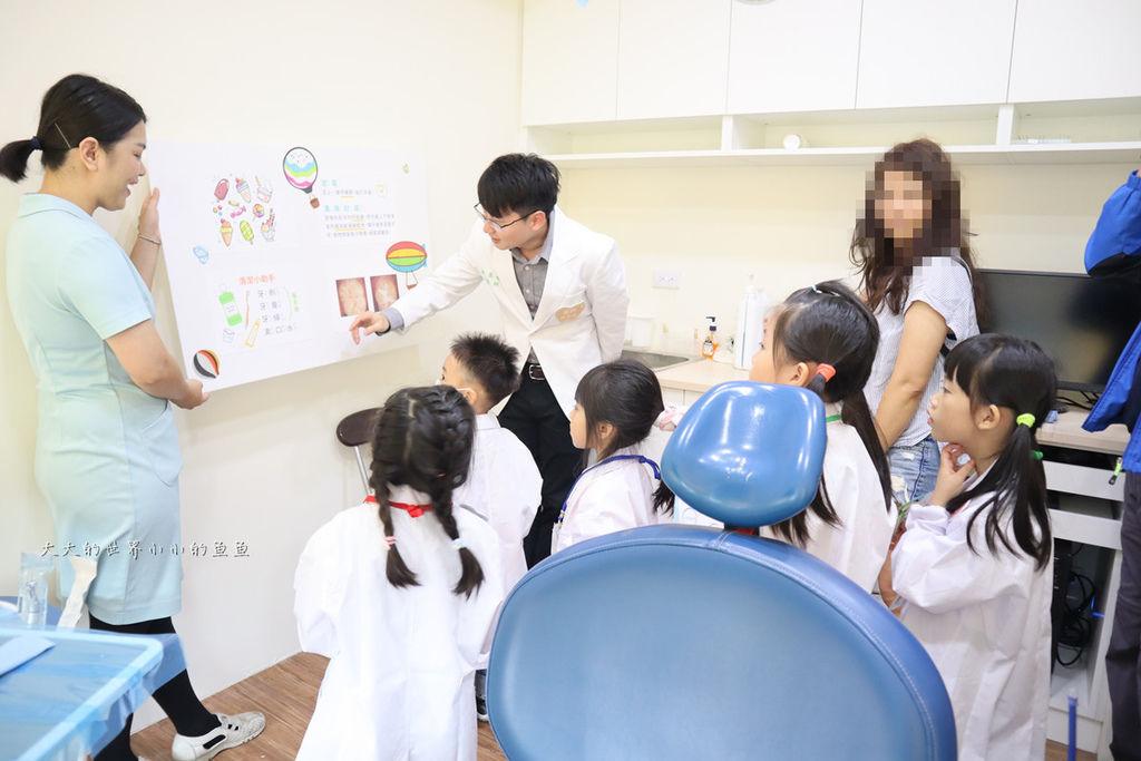 新竹品味牙醫  第一屆小小牙醫職人體驗