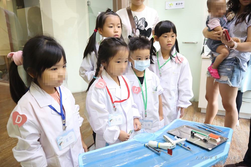 新竹品味牙醫  第一屆小小牙醫職人體驗  12