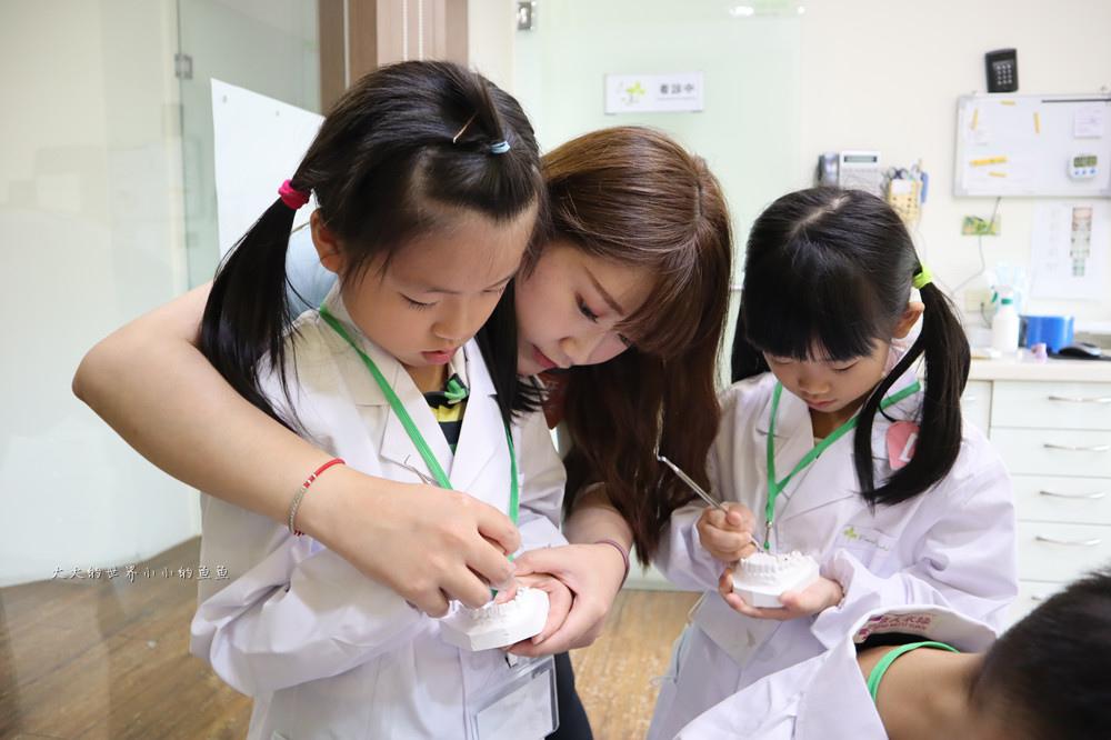 新竹品味牙醫  第一屆小小牙醫職人體驗  13