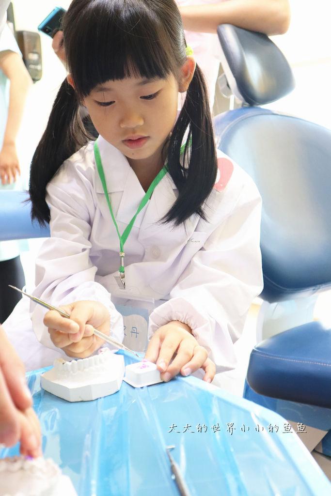 新竹品味牙醫  第一屆小小牙醫職人體驗  15
