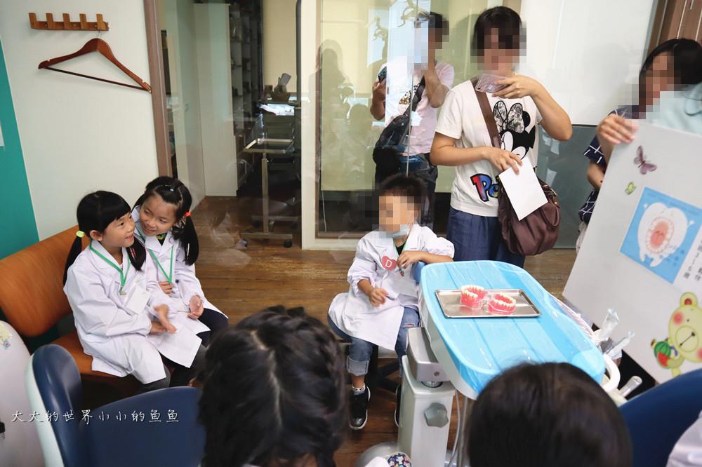 新竹品味牙醫  第一屆小小牙醫職人體驗  1