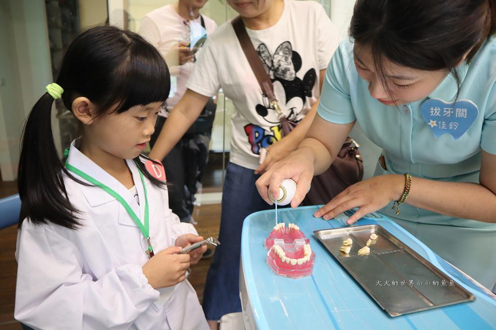 新竹品味牙醫  第一屆小小牙醫職人體驗  2