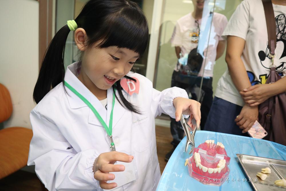 新竹品味牙醫  第一屆小小牙醫職人體驗  3