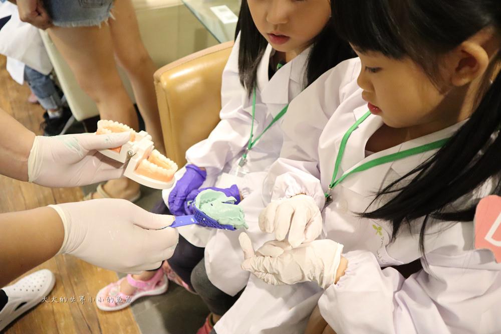 I新竹品味牙醫  第一屆小小牙醫職人體驗  1