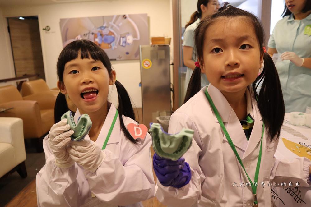 新竹品味牙醫  第一屆小小牙醫職人體驗  11