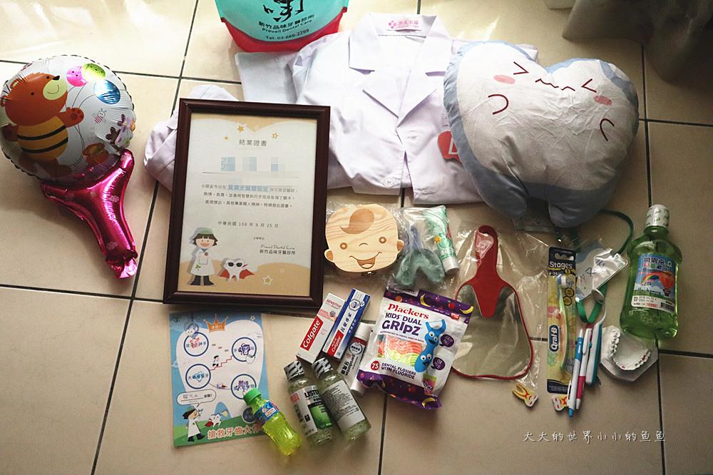 新竹品味牙醫  第一屆小小牙醫職人體驗  16