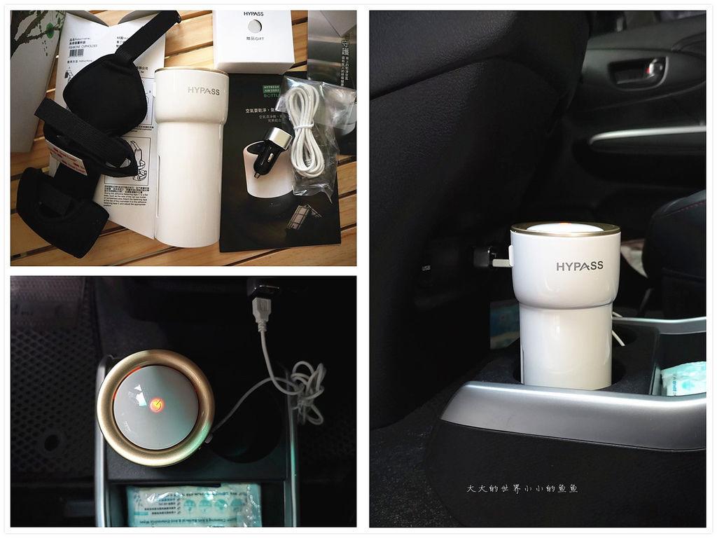 HYPASS車用空氣清淨機2