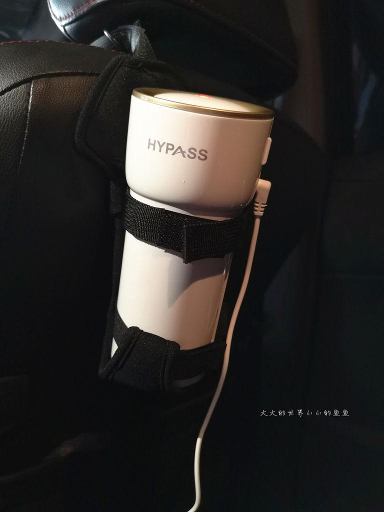 HYPASS車用空氣清淨機
