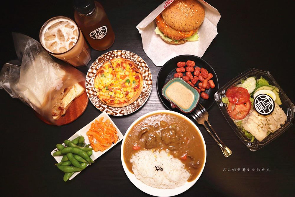 林居早午餐Lin House Brunch24