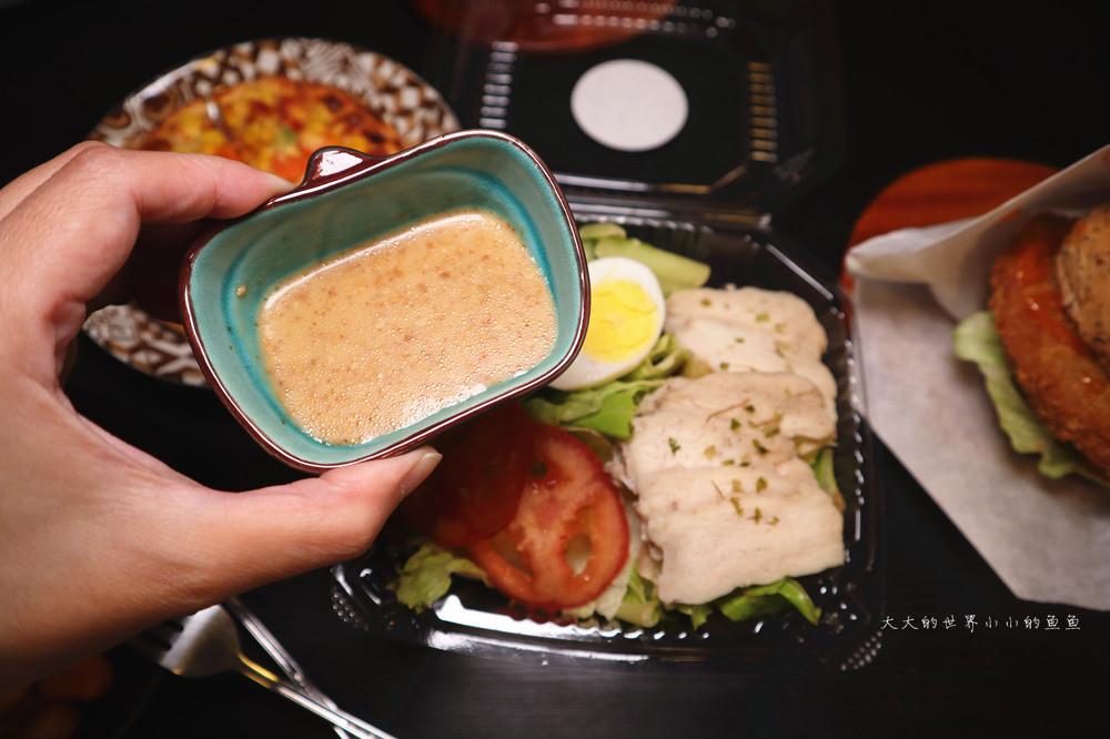 林居早午餐Lin House Brunch15
