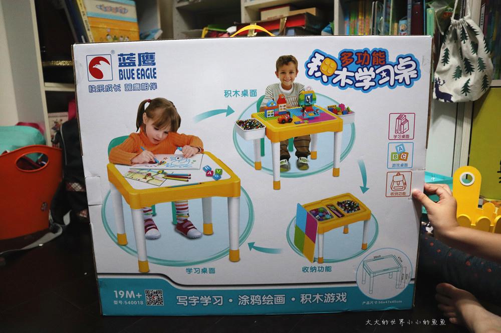 UTmall親子商城 多功能積木學習桌