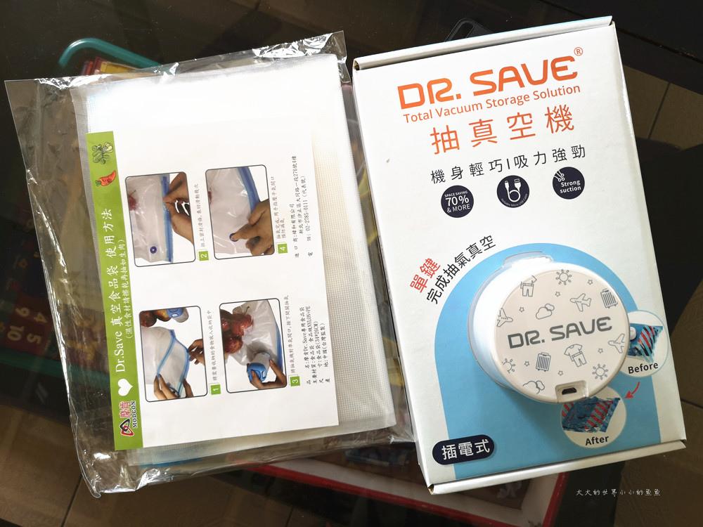 DR. SAVE白色插電款抽真空機2