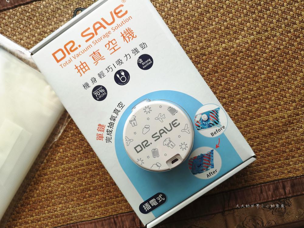 DR. SAVE白色插電款抽真空機5