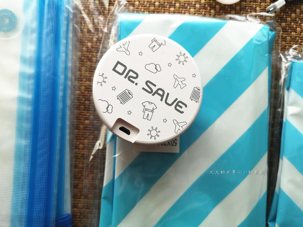 DR. SAVE白色插電款抽真空機3