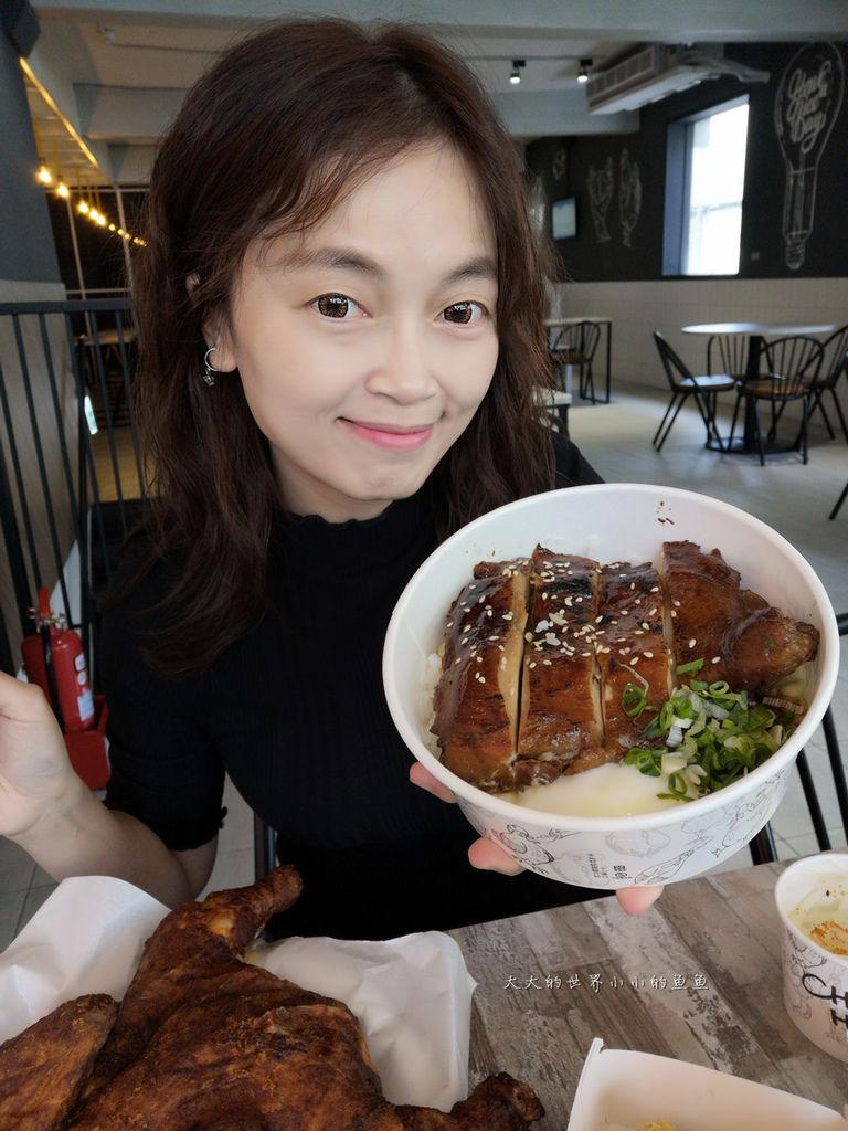 新店美食 香雞城2號店1