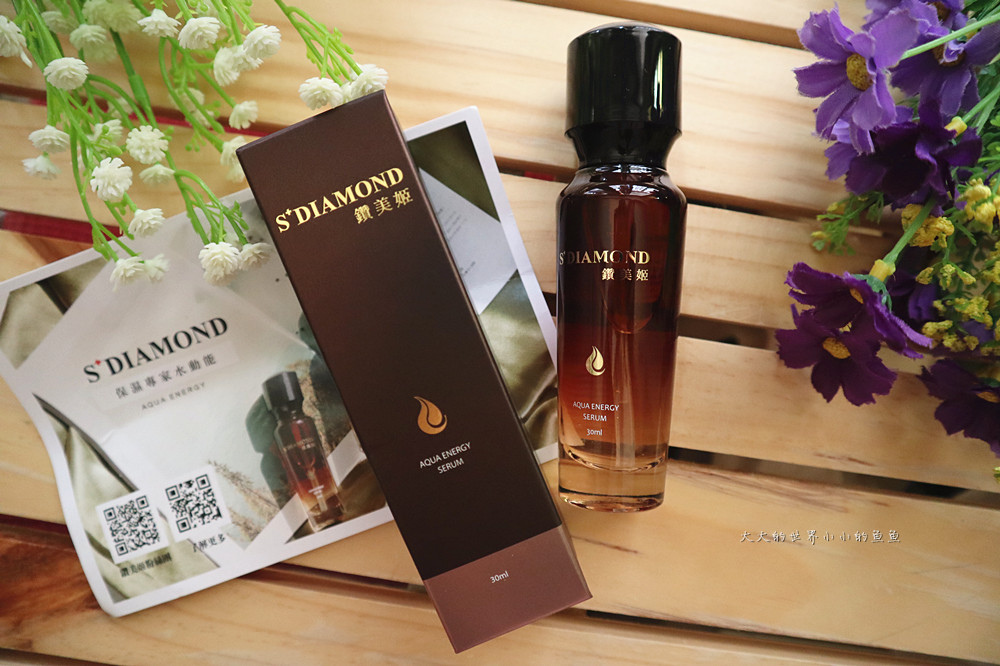 S+DIAMOND水動能保濕精華液 24hr讓肌膚保濕水嫩2