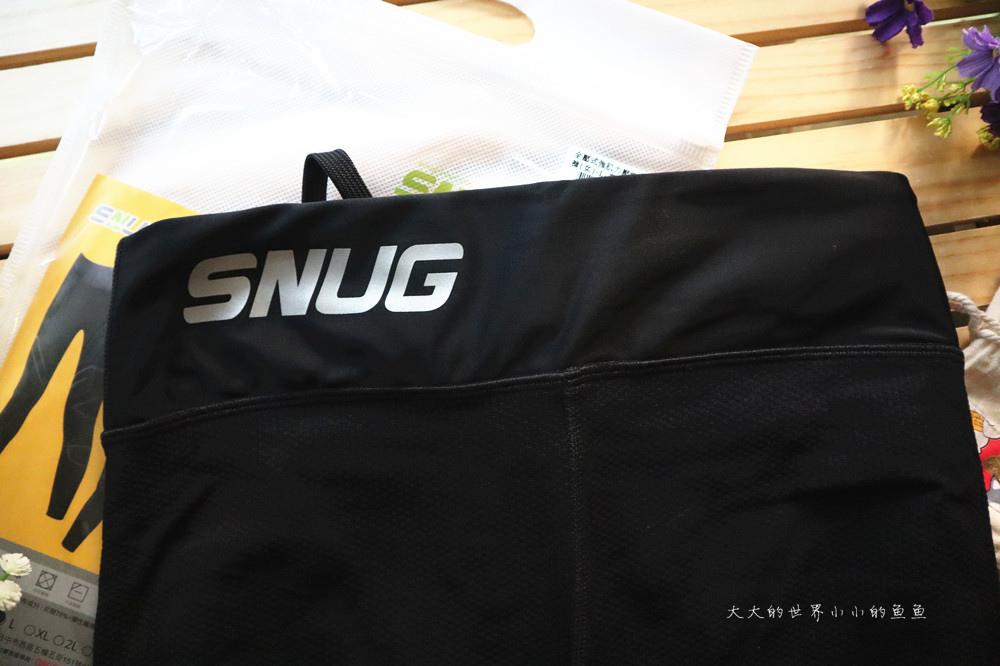 Snug推薦 斯傑利評價4