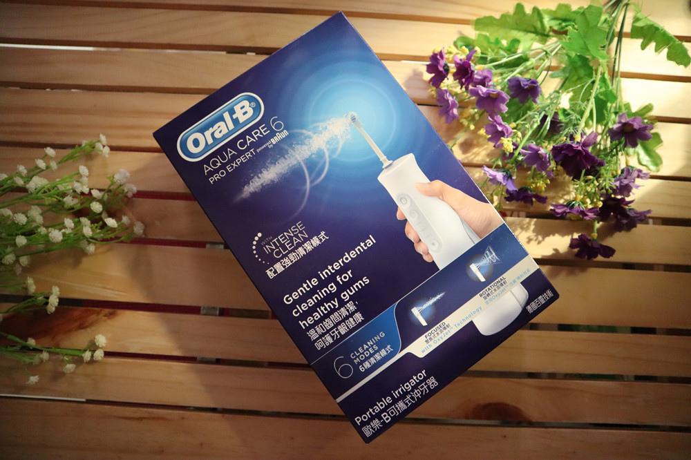 沖牙機 推薦歐樂 B新品上市】 歐樂 B 沖牙機 Oral-B MDH20 手持式沖牙機