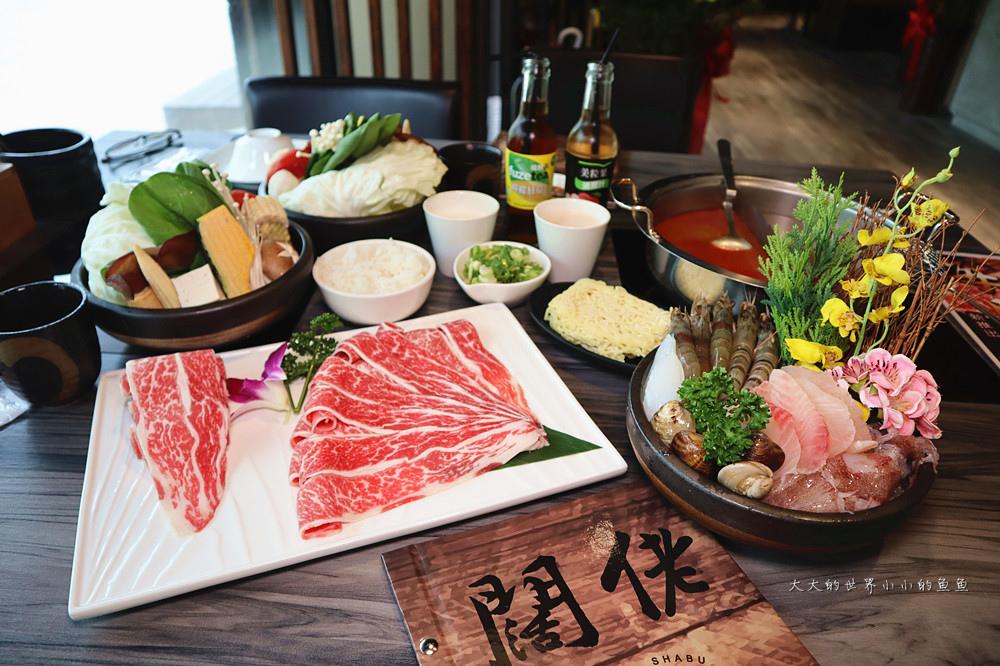 闊佬shabu shabu 無骨牛小排套餐+精選海鮮套餐