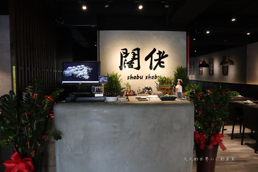 闊佬shabu shabu 無骨牛小排套餐+精選海鮮套餐4