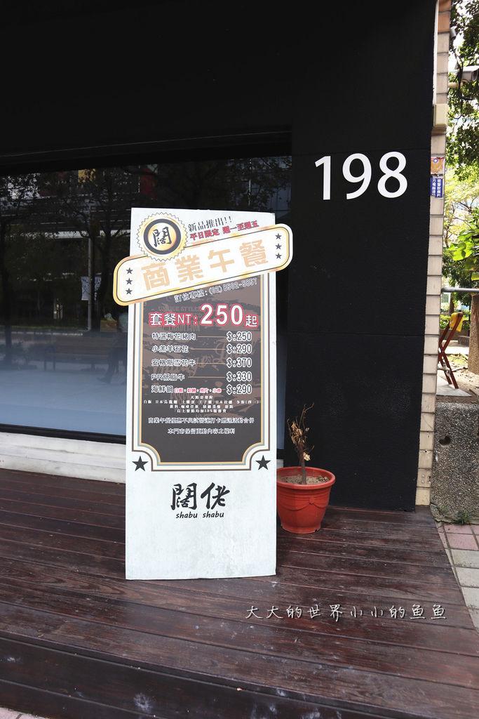 闊佬shabu shabu 無骨牛小排套餐+精選海鮮套餐3