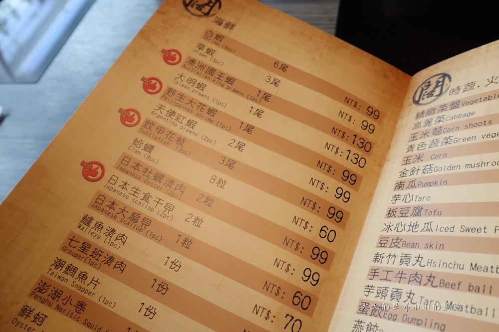 闊佬shabu shabu 無骨牛小排套餐+精選海鮮套餐25