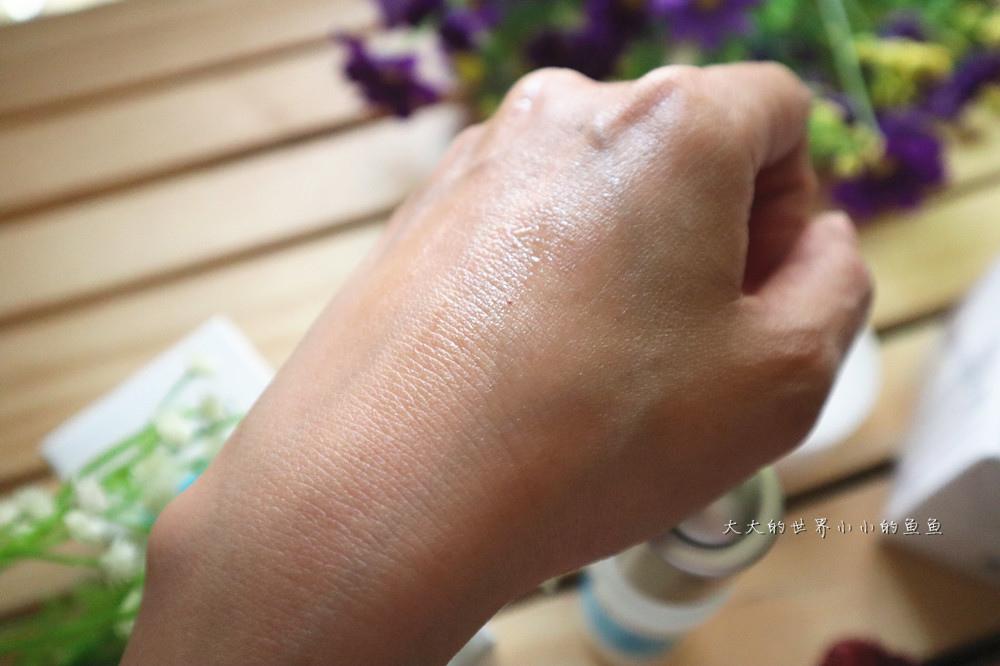 沛麗膚-濃縮精華+水凝霜12