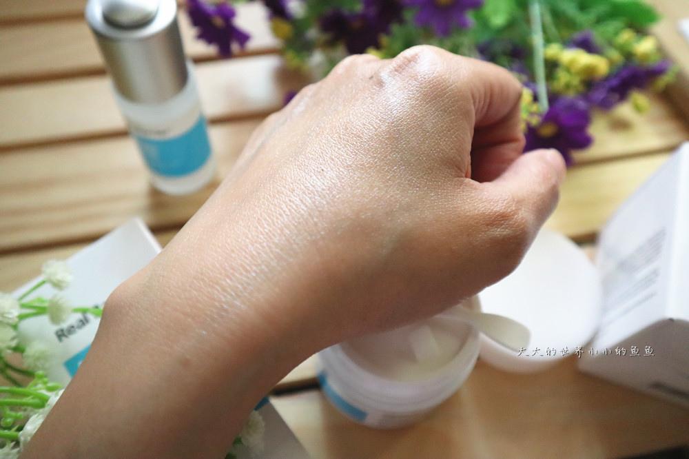 沛麗膚-濃縮精華+水凝霜14
