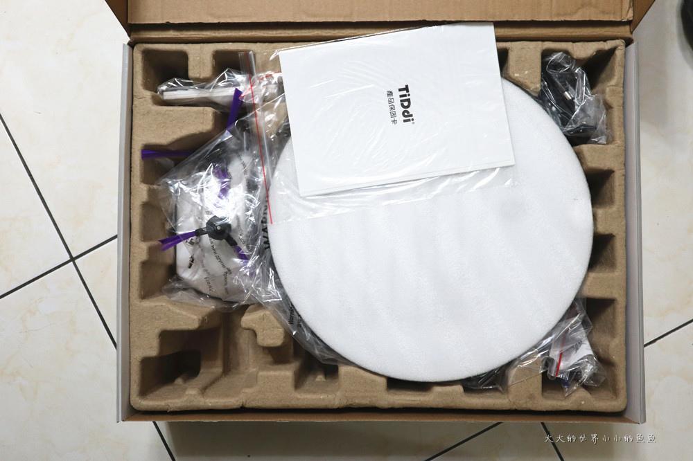 TiDdi鈦敵V320全新第二代智能規劃掃地機器人5