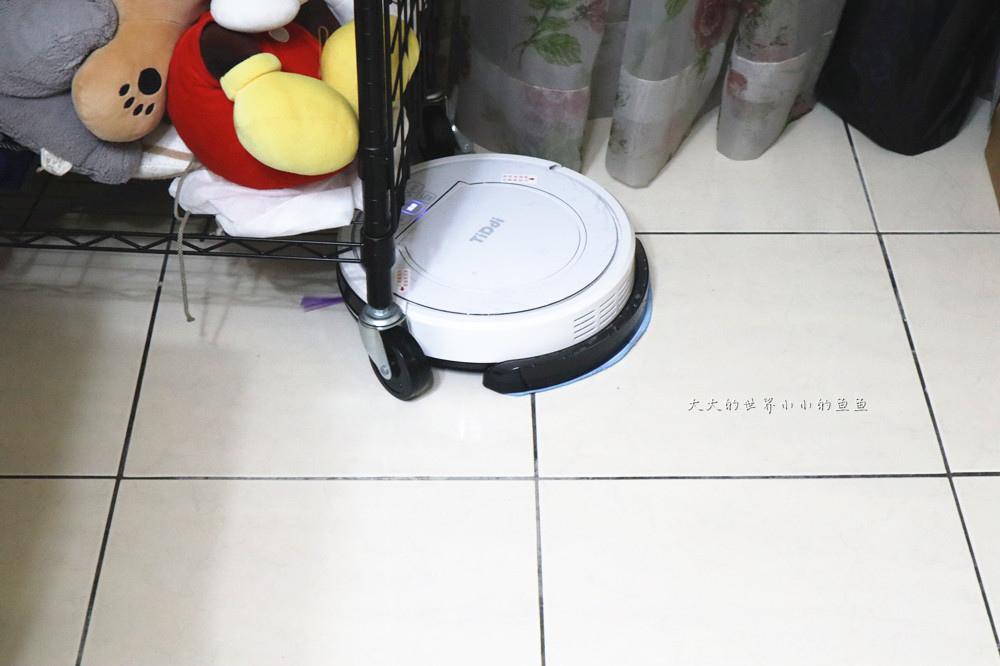 TiDdi鈦敵V320全新第二代智能規劃掃地機器人