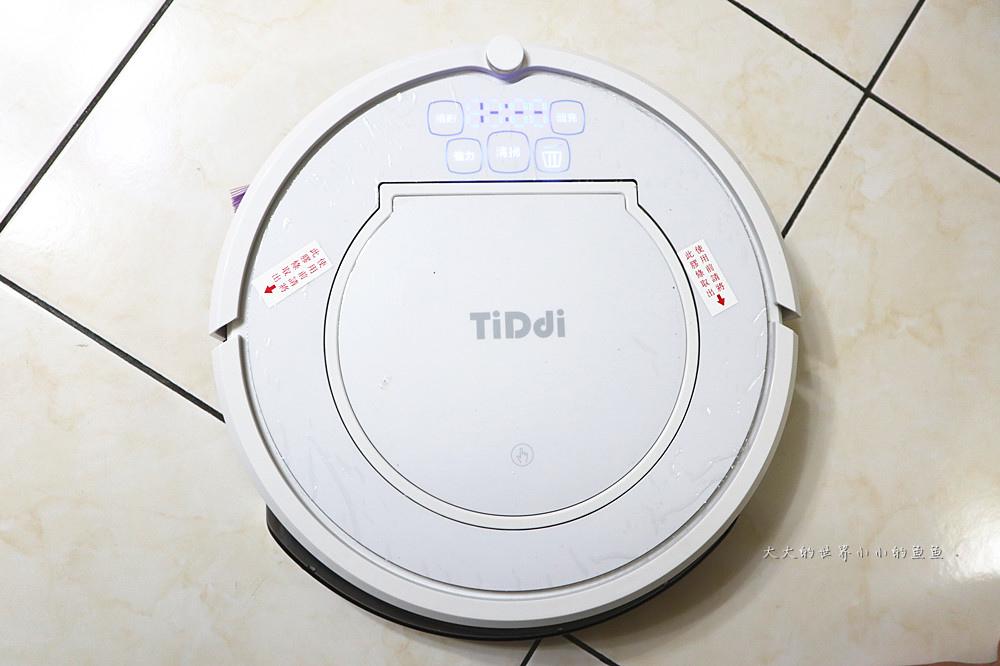 TiDdi鈦敵V320全新第二代智能規劃掃地機器人11