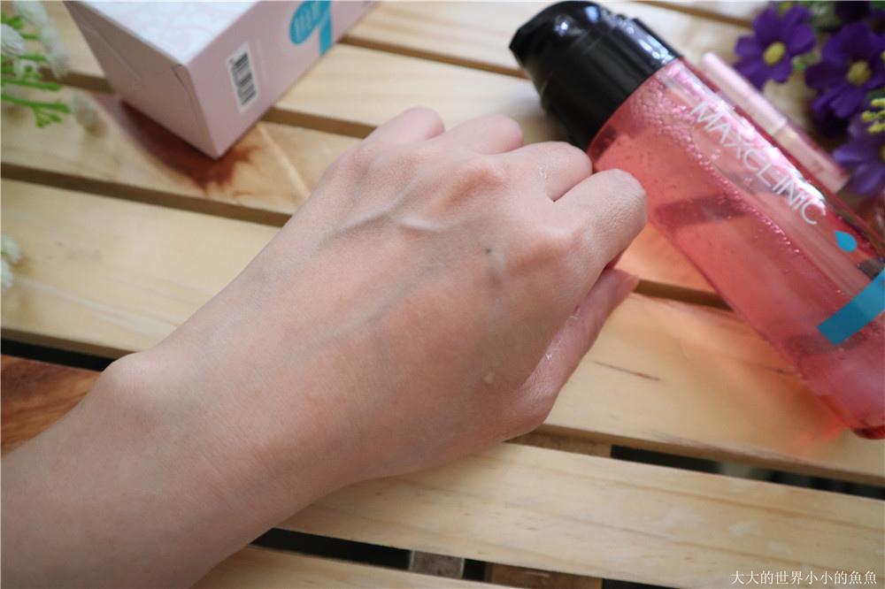 拜託了女神MAXCLINIC魅可麗兒 玫瑰維生素卸妝潔面油魅可麗兒 蜂膠修護精華液25