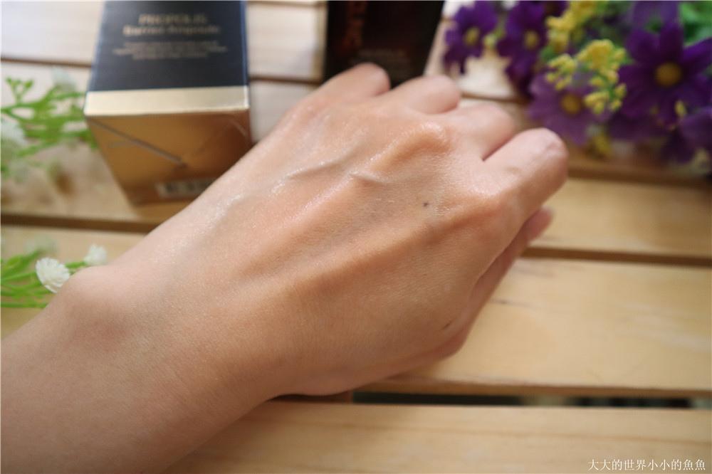 拜託了女神MAXCLINIC魅可麗兒 玫瑰維生素卸妝潔面油魅可麗兒 蜂膠修護精華液34