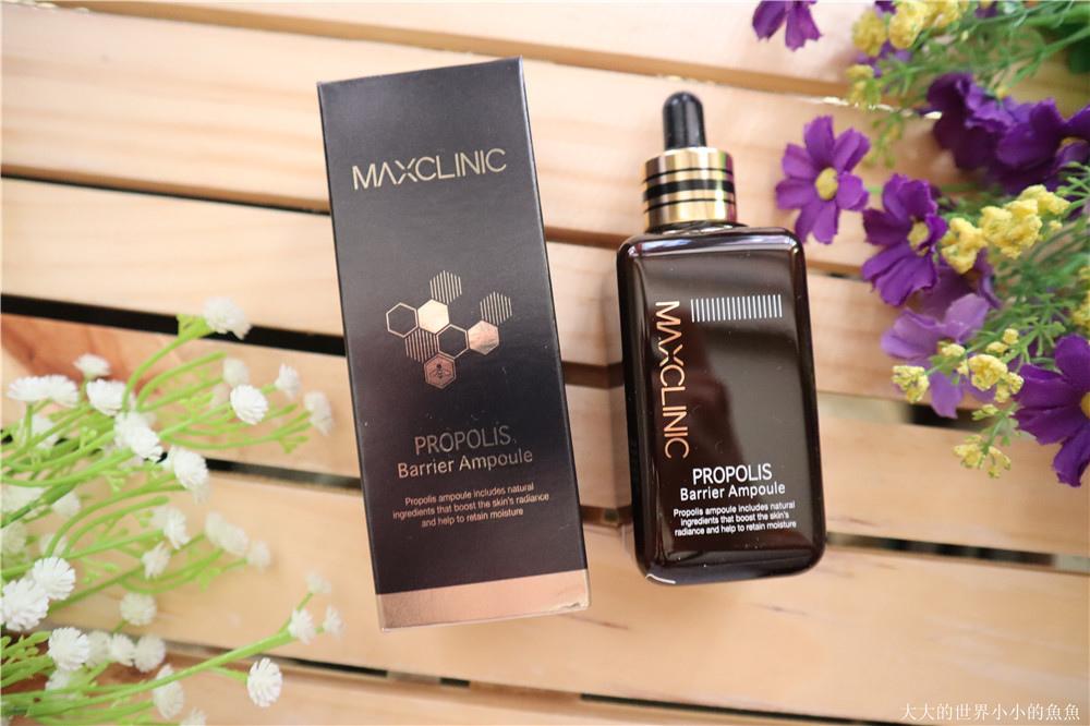 拜託了女神MAXCLINIC魅可麗兒 玫瑰維生素卸妝潔面油魅可麗兒 蜂膠修護精華液27