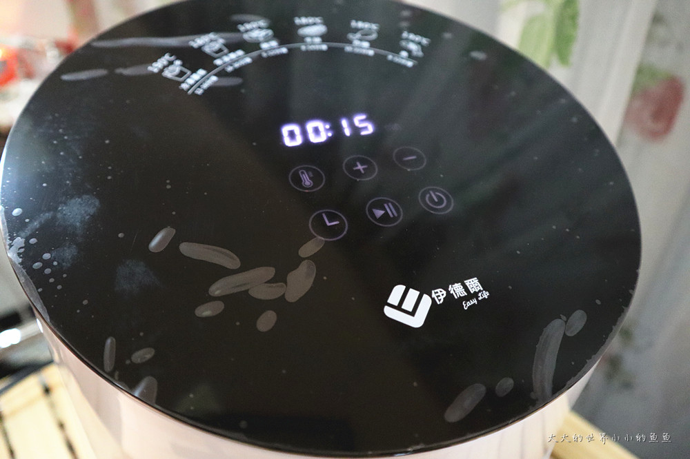 ENLight 伊德爾 液晶觸控健康氣炸鍋  2