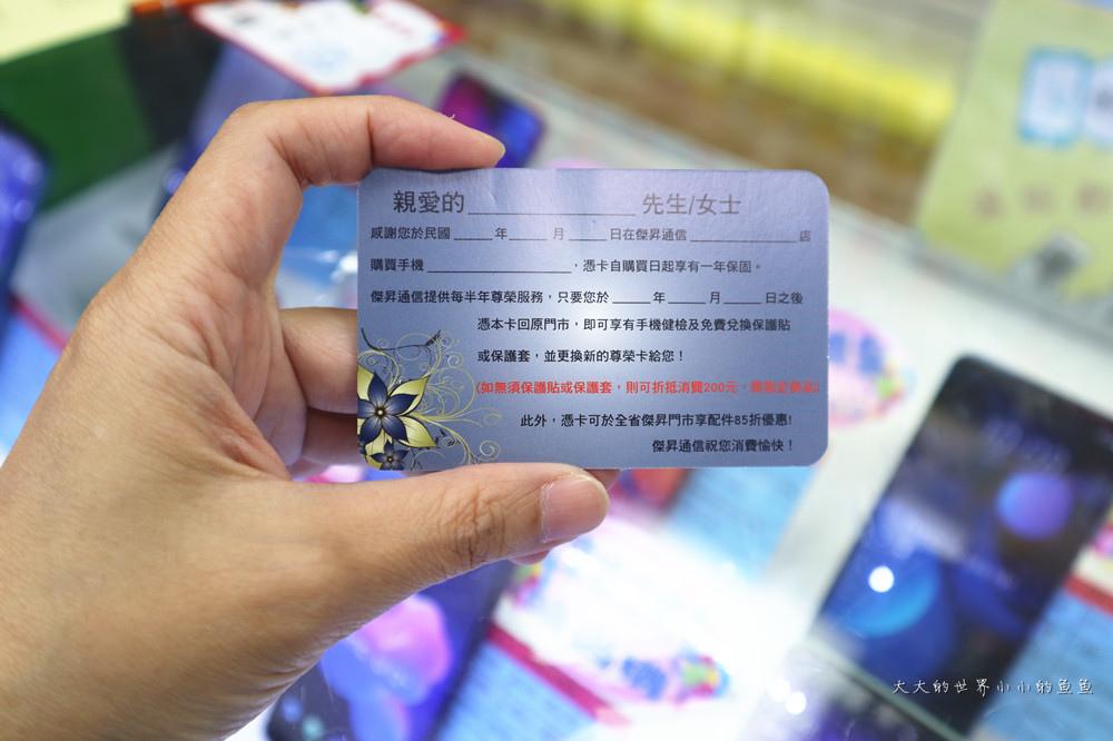 傑昇通信  挑戰市場最低價13  1