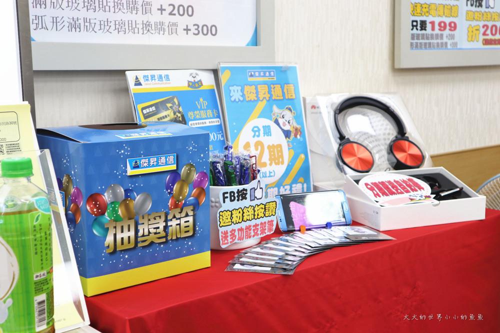 傑昇通信  挑戰市場最低價13  6