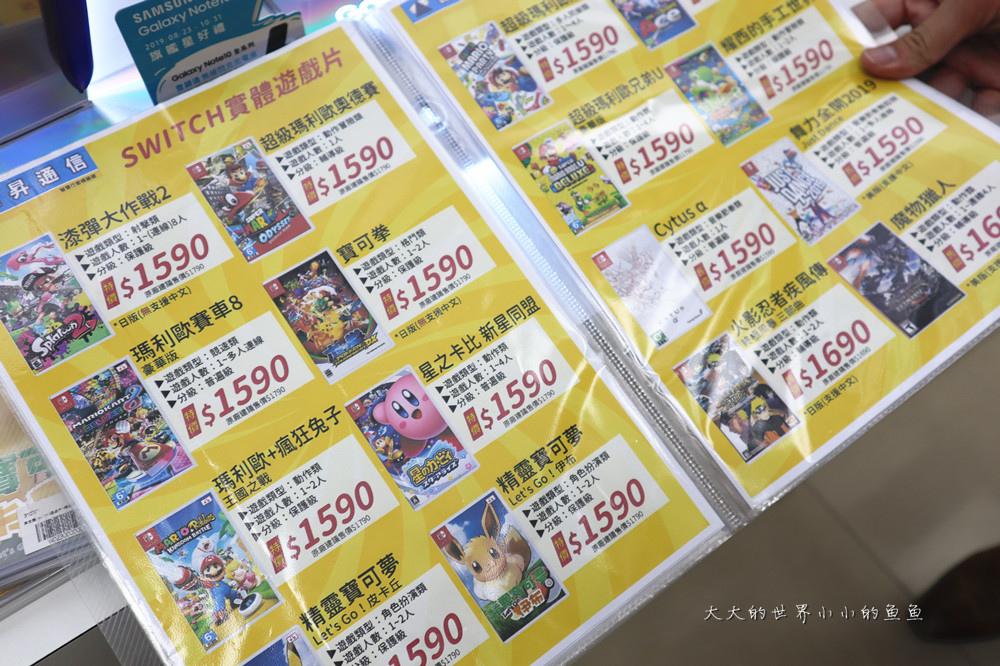 傑昇通信  挑戰市場最低價13  7