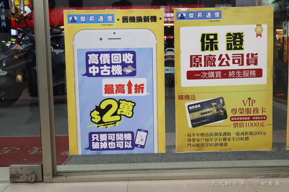 傑昇通信  挑戰市場最低價1113  14