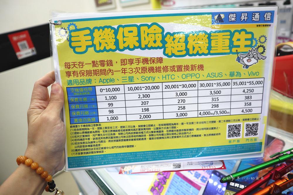 傑昇通信  挑戰市場最低價1113  16