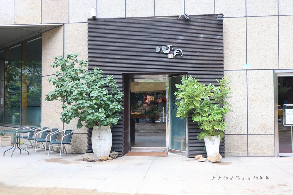 懷石料理世貿美食商務聚餐推薦台北信義區美食 心月懷石 日本料理2