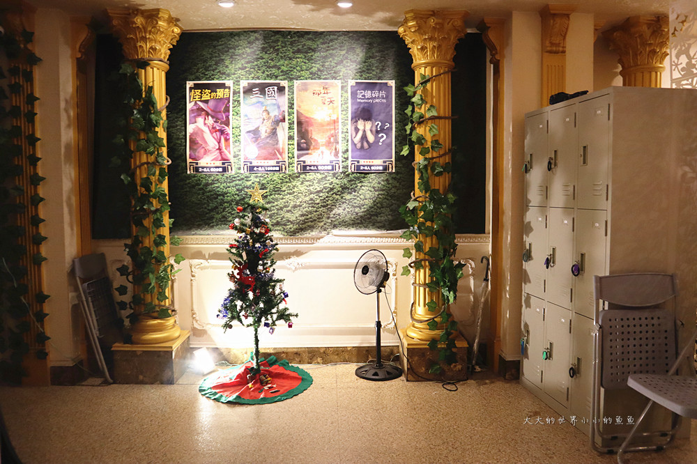 4funbae魔方貝斯 台北松山 密室逃脫 實境遊戲4