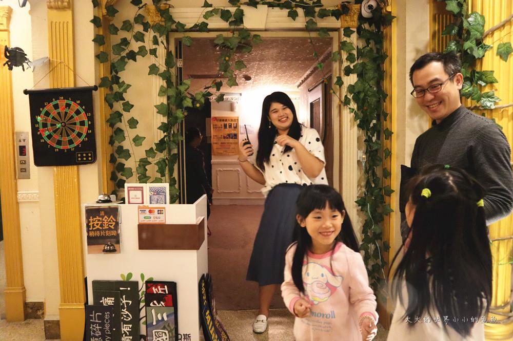 4funbae魔方貝斯 台北松山 密室逃脫 實境遊戲7