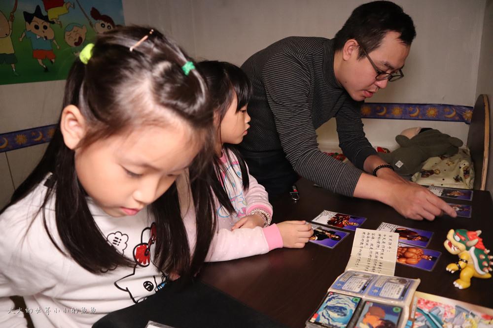 4funbae魔方貝斯 台北松山 密室逃脫 實境遊戲