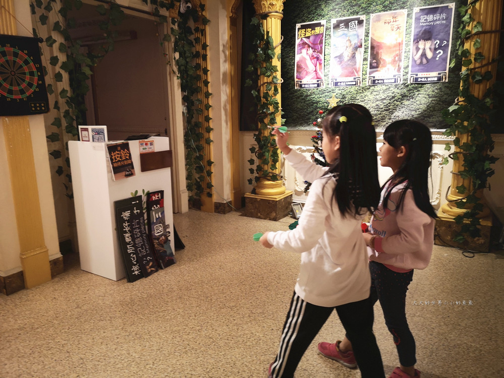 4funbae魔方貝斯 台北松山 密室逃脫 實境遊戲55