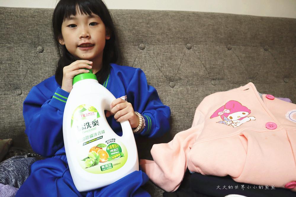 台酒生技易洗樂抗菌防螨洗衣精 全新升級 使用更安心