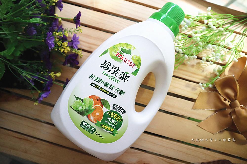 台酒生技易洗樂抗菌防螨洗衣精 全新升級 使用更安心2