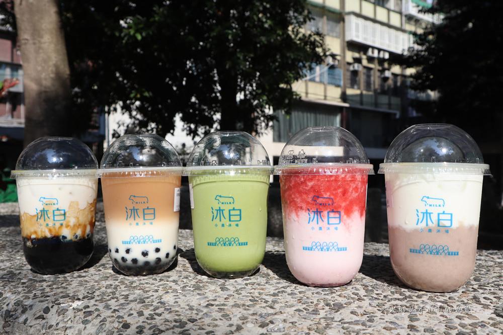 沐白小農 台北通化店